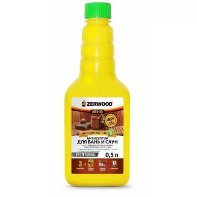Антисептик для бань и саун ZERWOOD ABS-30 концетрат 1к3 0,5л.