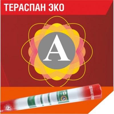 Тераспан А Эко ветро-влагозащитная паропроницаемая мембрана 1,5м/70м2