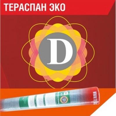 Тераспан D Эко универсальная гидро-пароизоляционная мембрана 1,5м  70 м2
